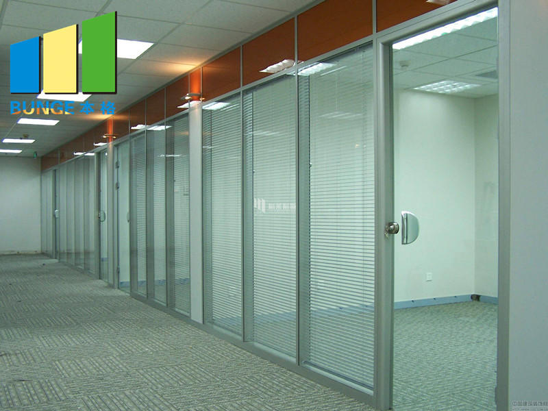 sliding fixed glass partition Bunge Brand