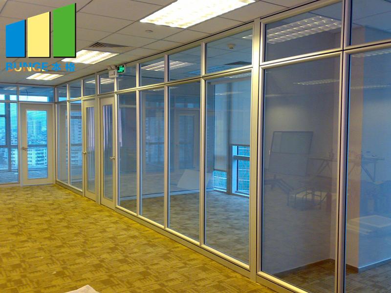 Bunge-Professional Glass Partition Glass Door Partition Supplier-3