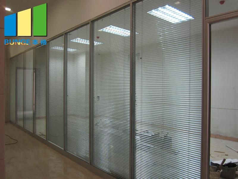 Bunge-Professional Glass Partition Glass Door Partition Supplier-4