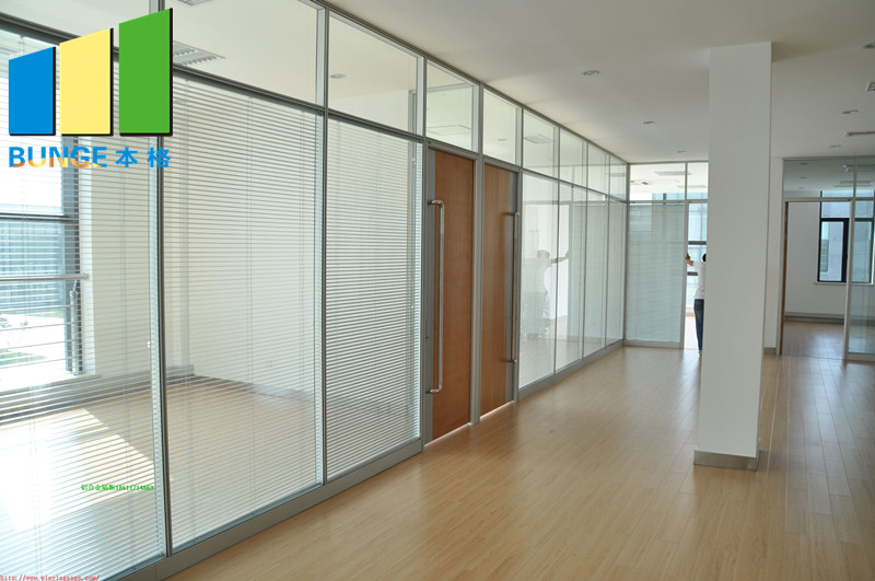 Bunge-Best Glass Partition Glazed Aluminium Profile Office Glass Partition Wall-3
