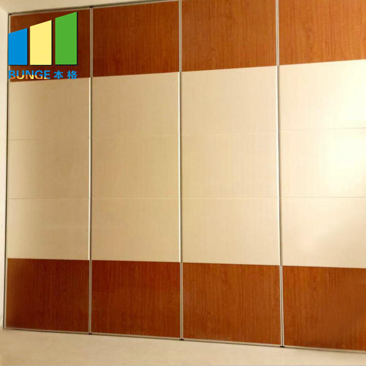 EBUNGE-Acoustic Moveable Foldable Sound Proof Partition Walls for Conference Room