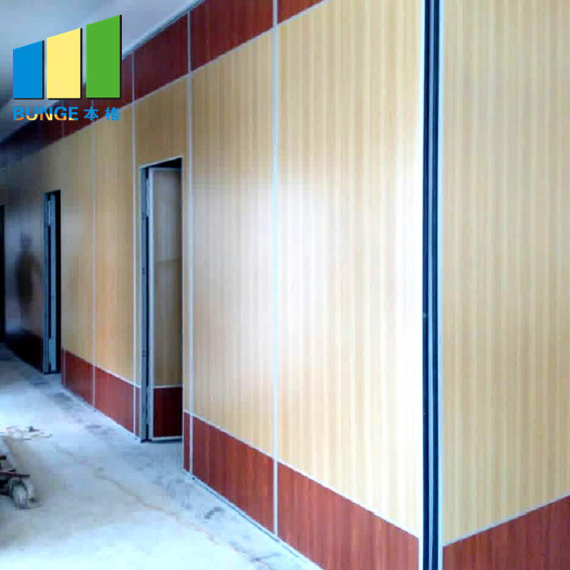 Acoustic Folding Room Partitions Prices on Wheels Movable Partition Walls Cost-EBUNGE
