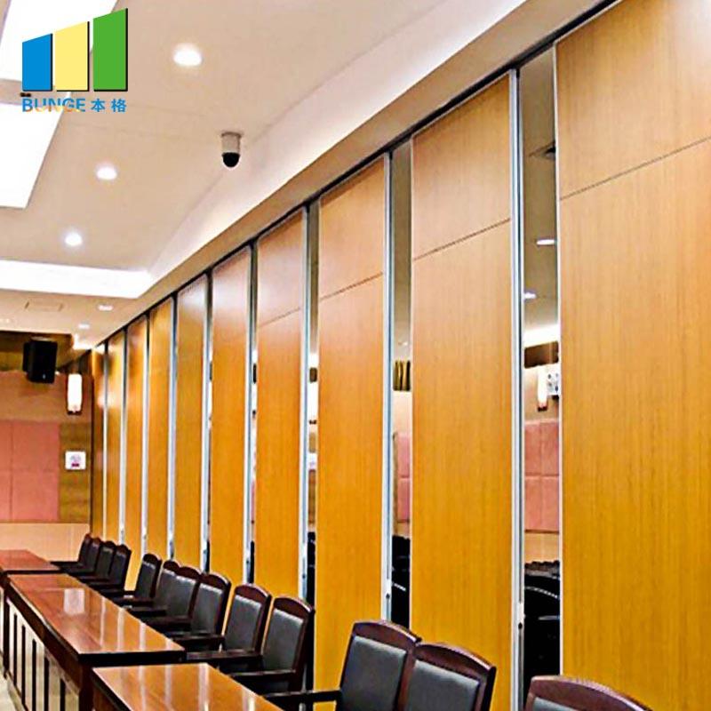 Bunge-Room Divider Wall | Aluminum Frame Decorative Modern Folding Sliding Office