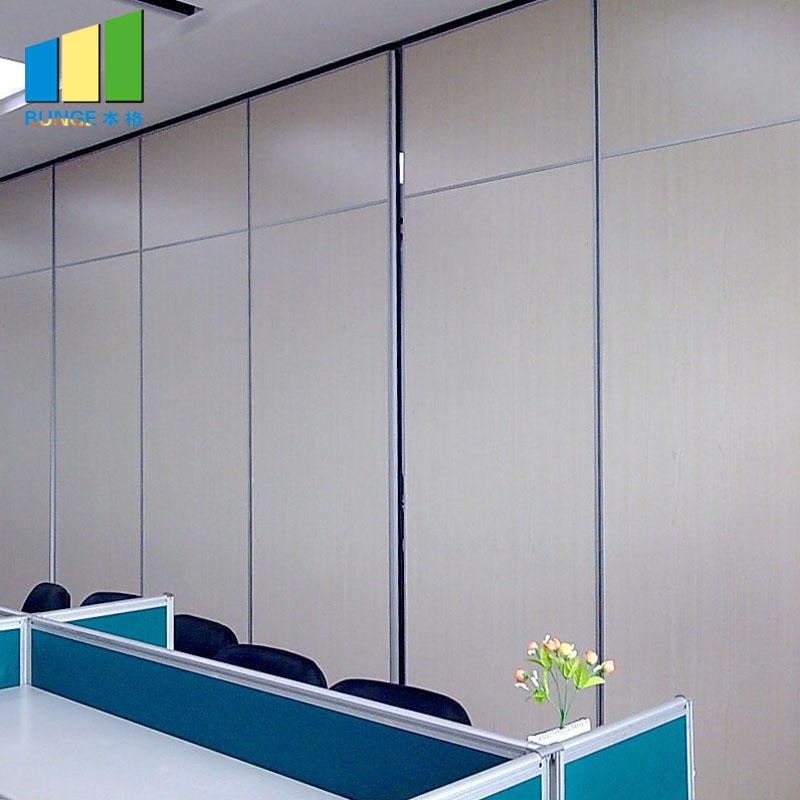 Aluminum Frame Decorative Modern Folding Sliding Office Partition Walls