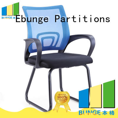 EBUNGE mesh office chair series for work