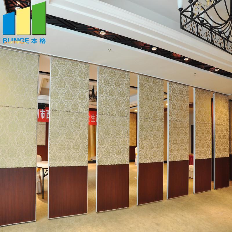 Bunge-Find Sliding Room Dividers Sliding Foldable Movable Partition Walls For Banquet Hall-14