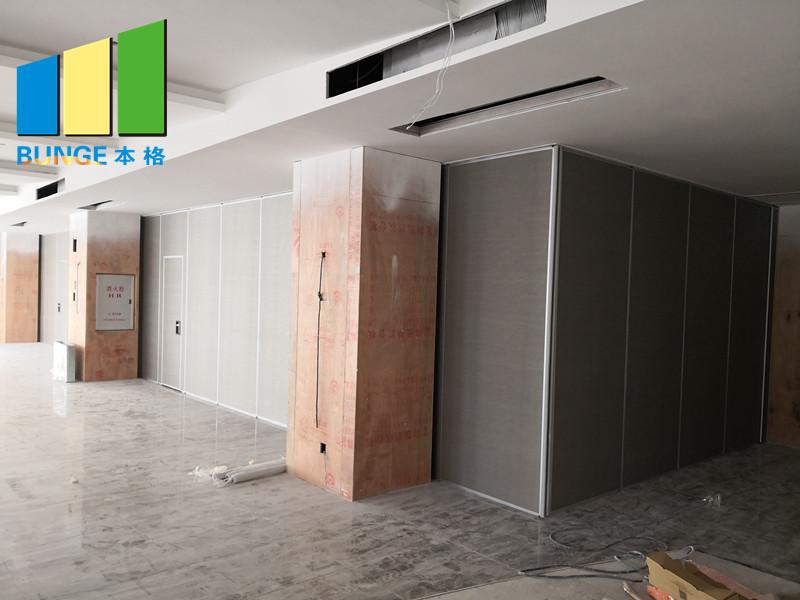 Bunge-Sliding Room Dividers Customized Melamine Finish Acoustic Operable Folding-4