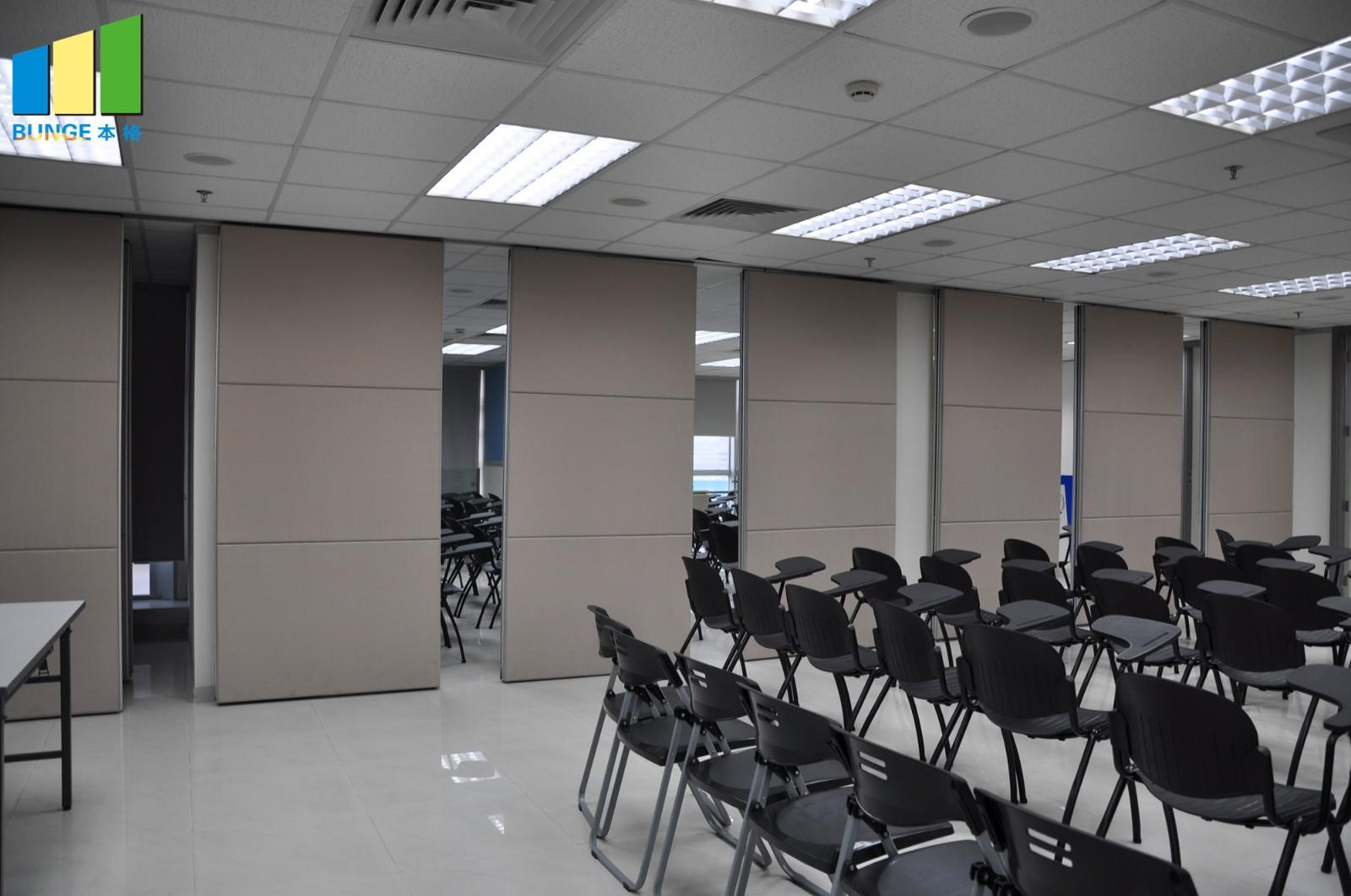 Bunge-High-quality Acoustic Room Divider | Meeting Room Acoustic-1