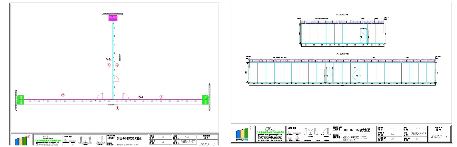Bunge-Sliding Partition Wall | Easy Installing Acoustic Flexible Floor To-1