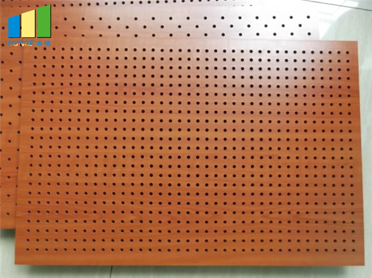 Bunge-Manufacturer Of Noise Reduction Panels Acoustic Isolation Panels-3