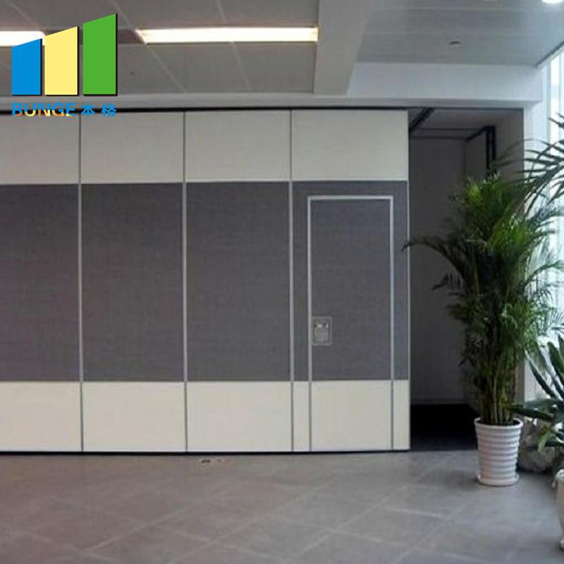Function Room Sliding Folding Partitions Aluminum Acoustic Movable Partition Walls