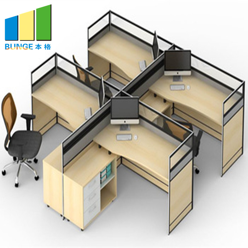 Bunge-Professional Office Dividers Purchase Office Furniture Supplier-5