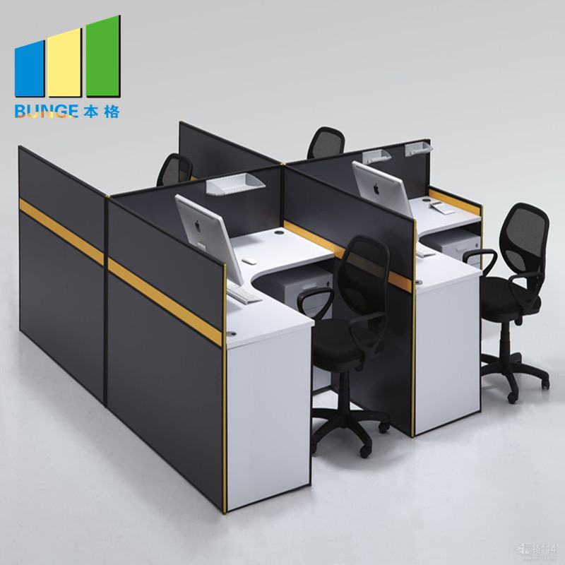 Bunge-Professional Office Table And Chairs Office Workstation Desk Manufacture-5