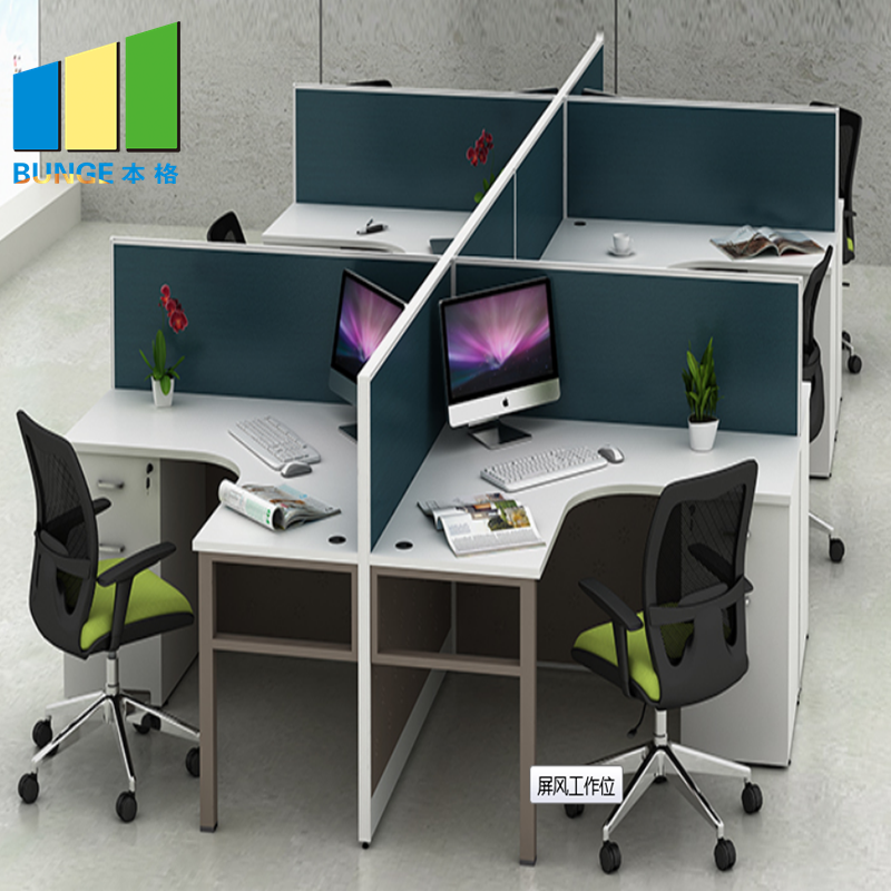 Bunge-Professional Office Table And Chairs Purchase Office Furniture Manufacture-5