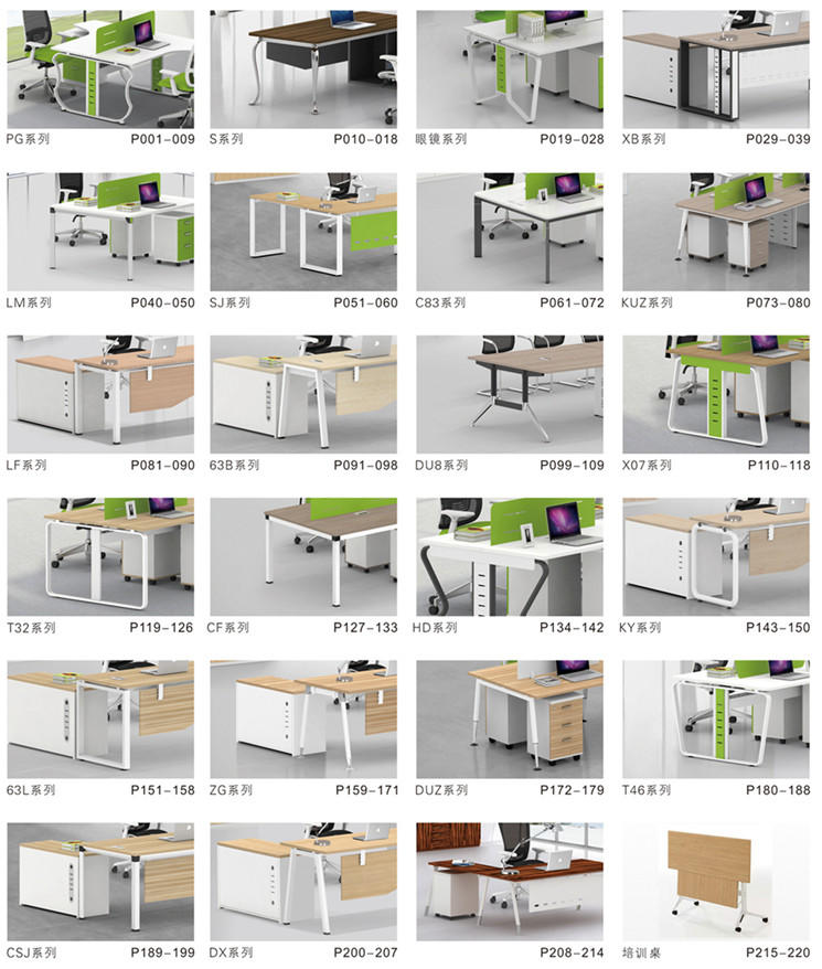 EBUNGE white office computer table supplier for office