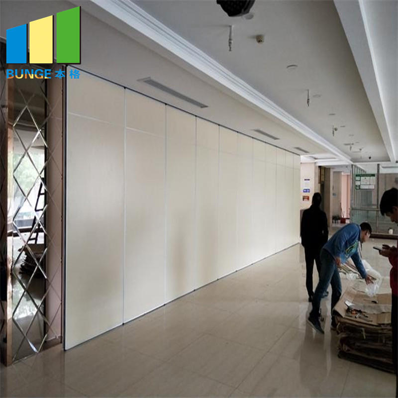 EBUNGE-Acoustic Folding Room Partitions Prices on Wheels Movable Partition Walls Cost
