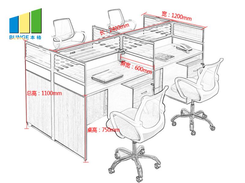 EBUNGE-Wholesale Movable Partition Manufacturer, Style Movable Partitions | Ebunge-2