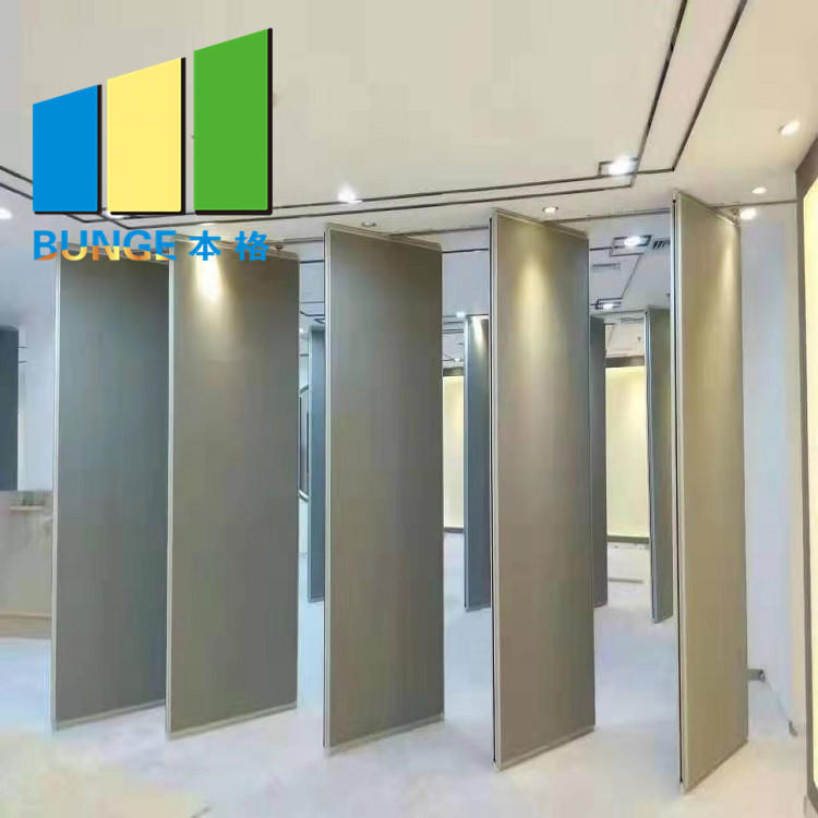 Concertina Wall Divider Movable Partitions On Wheels For Classroom Meeting Room