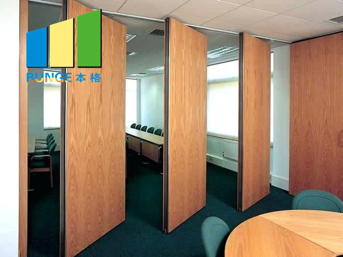 EBUNGE hall partition factory price for meeting room-EBUNGE