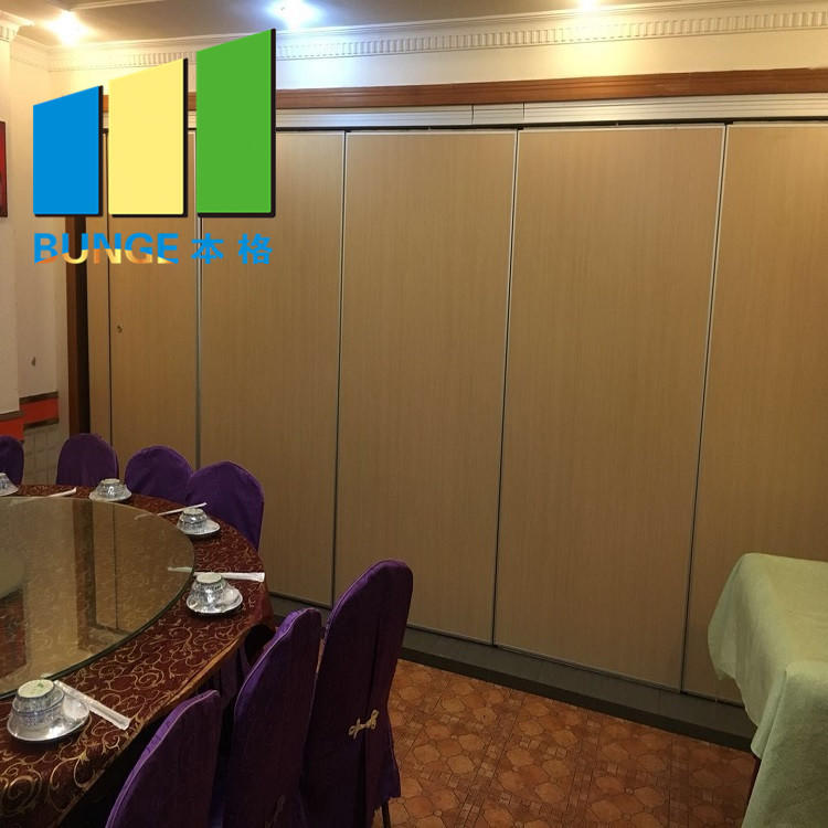 product-EBUNGE-Types Details Of Quick-wall Portable Folding Partition Wall For Banquet Hall-img
