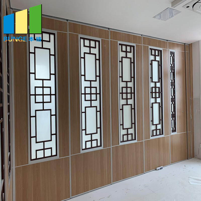 EBUNGE-mobile wall partition