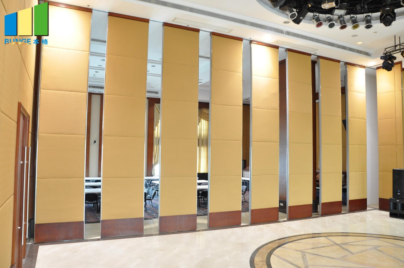 Bunge-Find Hall Partition Designs Moveable Partitions From Bunge Building Decoration-1
