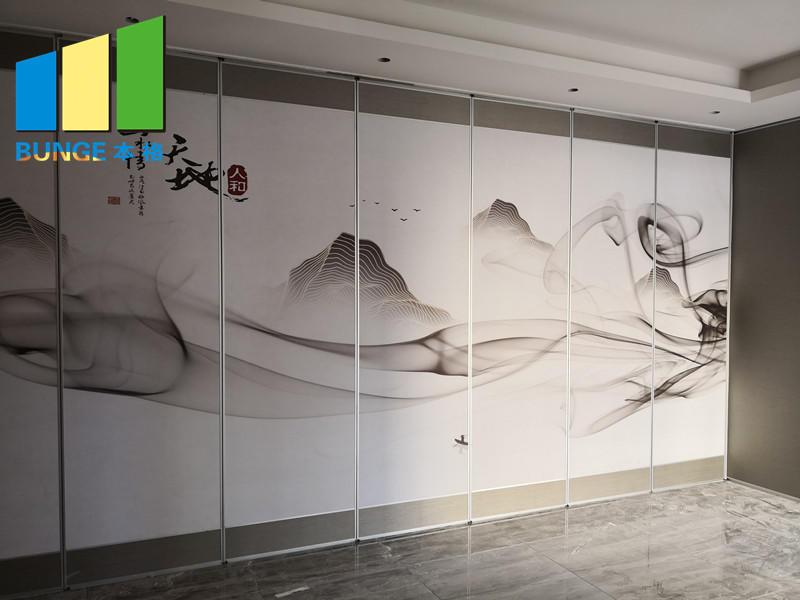 Bunge-Sliding Room Dividers Customized Melamine Finish Acoustic Operable Folding-1
